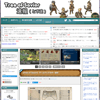 Tree of Savior 速報